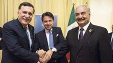 إرجاء المؤتمر الوطني بين الأطراف الليبية لأجل غير مسمى
