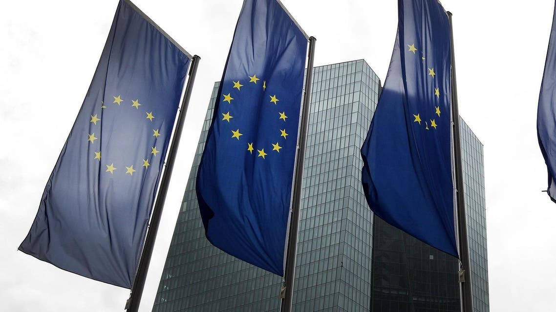 Flags of Europe flutter in front of the headquarters of the European Central Bank in Frankfurt on June 1, 2018. (AFP)