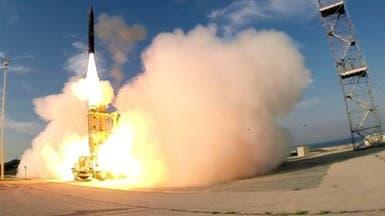 تجربة إسرائيلية - أميركية لاعتراض الصواريخ الباليستية