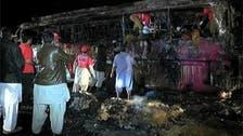 بلوچستان: حب کے قریب بس اور آئل ٹینکر میں تصادم، 27 افراد جاں بحق