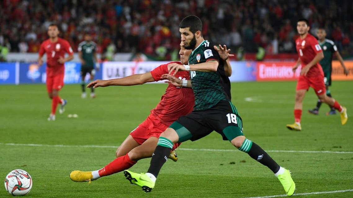 Kirghyzstan VS United Arab Emirates (AFP)