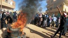 Hundreds demonstrate after Sudan protester's death