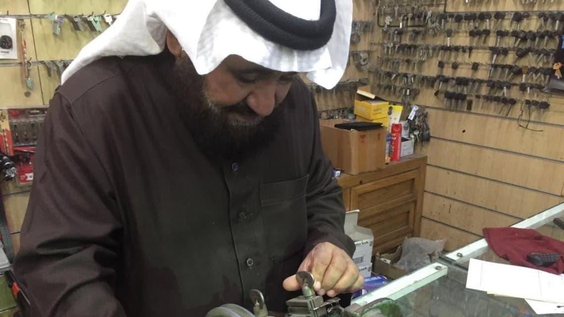 اقدم صانع مفاتيح شرق السعودية