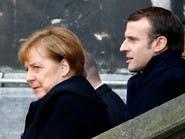ألمانيا وفرنسا توقعان اتفاقاً لتعزيز الاتحاد الأوروبي