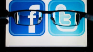 اختراق حسابات تويتر على فيسبوك وماسنجر
