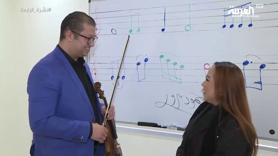 The launch witnessed the attendance of famous Egyptian violinist, Mahmoud Srour, who will also hold the role of lead music instructor at the institute.