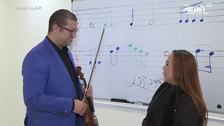 First music institute in Riyadh now open for students