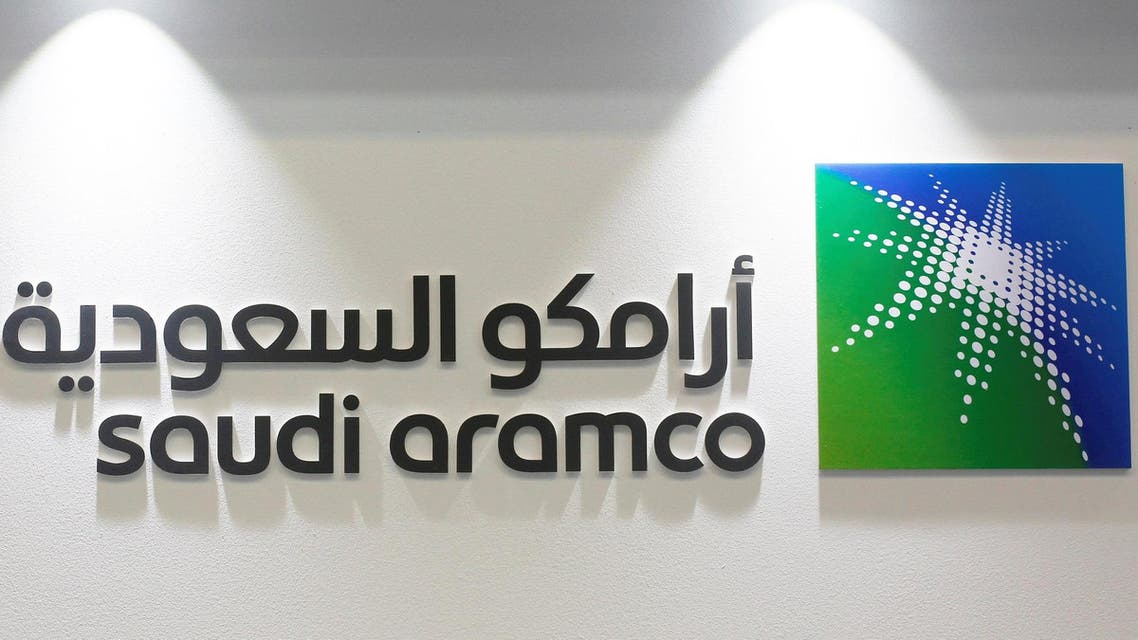Saudi Aramco is talking to credit rating agencies ahead of its landmark bond deal. (File photo: Reuters)