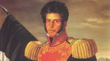 قصة أول رئيس في المكسيك أجهض العبودية.. خيانة وإعدام
