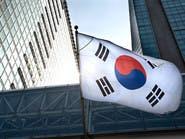 كوريا الجنوبية تخطط لإصدار قياسي من سندات الخزانة