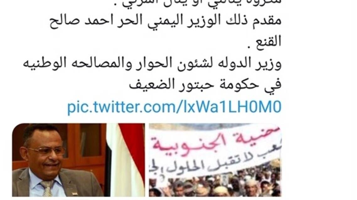 تحذير صنعاء