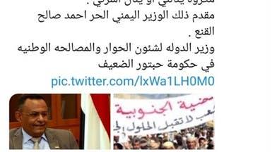 وزير حوثي يشكو تهديدات مسلحي الميليشيات.. ويحذر