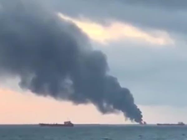 روسيا: حريق بسفينتين في البحر الأسود ومقتل 10 بحارة