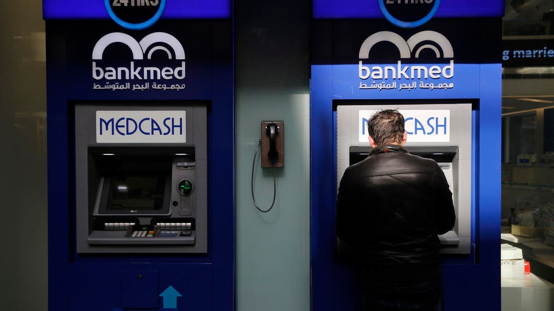 Lebanon's dollar-denominated sovereign bonds came under pressure on Tuesday after Moody's cut the country's credit rating to Caa1. (File photo: AP)