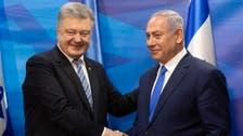 اسرائیل اور یوکرین کے درمیان آزاد تجارت کا سمجھوتا
