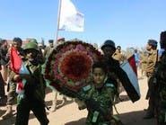 """محاكاة لـ""""حزب الله"""".. الحوثيون يحتفلون بـ""""أسبوع الشهيد"""""""