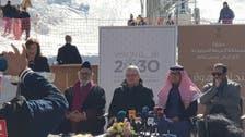 """سفير السعودية يكرم إذاعيين لبنانيين بملتقى """"فنجان قهوة"""""""