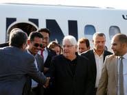 اليمن.. مخاوف من استراتيجية تعامل غريفيثس مع الحوثيين