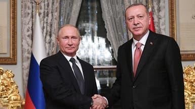 """سوريا..""""المنطقة الأمنية"""" أبرز ملفات لقاء بوتين وأردوغان"""