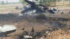 پاکستانی فضائیہ کا تربیتی طیارہ حادثے کا شکار، پائلٹ جاں بحق
