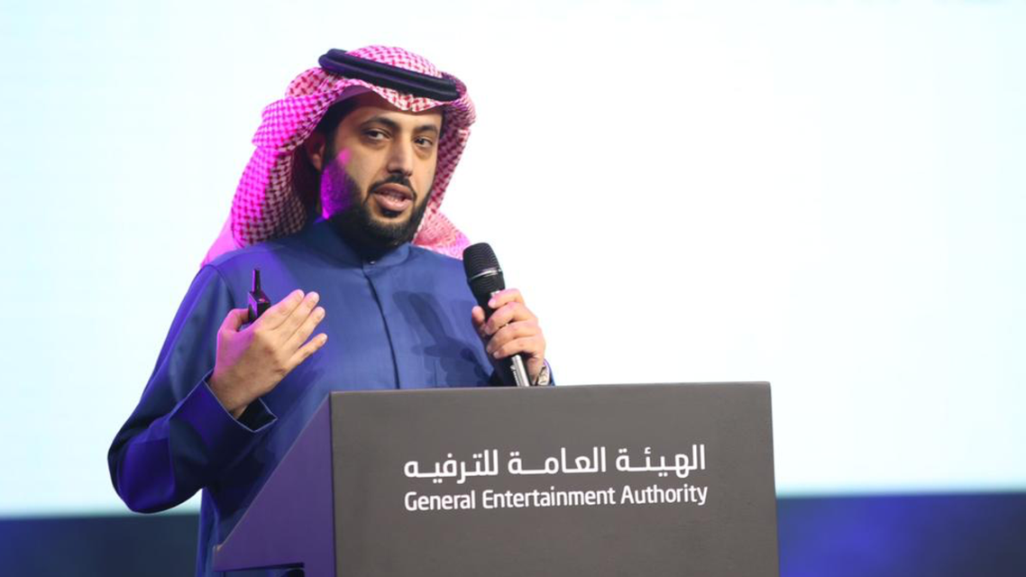 Turki Al-alshikh, Chairman of the General Authority for Entertainment (General Entertainment Authority)