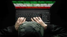 حمله هکرهای وابسته به سپاه پاسداران از طریق یک دانشگاه در بریتانیا