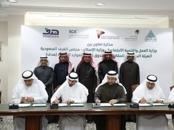 اتفاقية لتوطين 80 ألف وظيفة جديدة بالسعودية