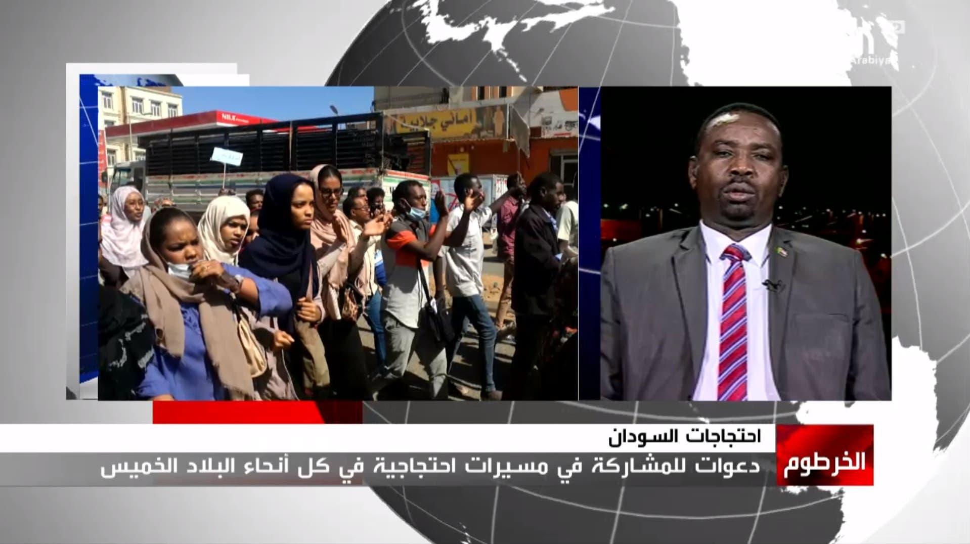 Sudan's Information Minister Bishara Jumaa speaks with Al Arabiya regarding the ongoing protests. (Al Arabiya)