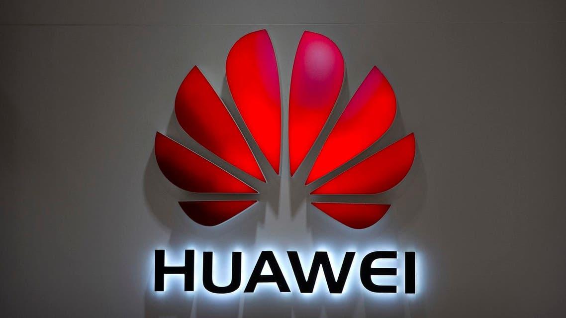Huawei logo (AP)