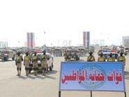 في الذكري الـ9 لثورة 25 يناير.. تشديدات أمنية بمصر