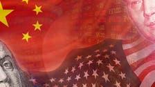 قيود أميركية جديدة على 33 شركة صينية في 5 يونيو