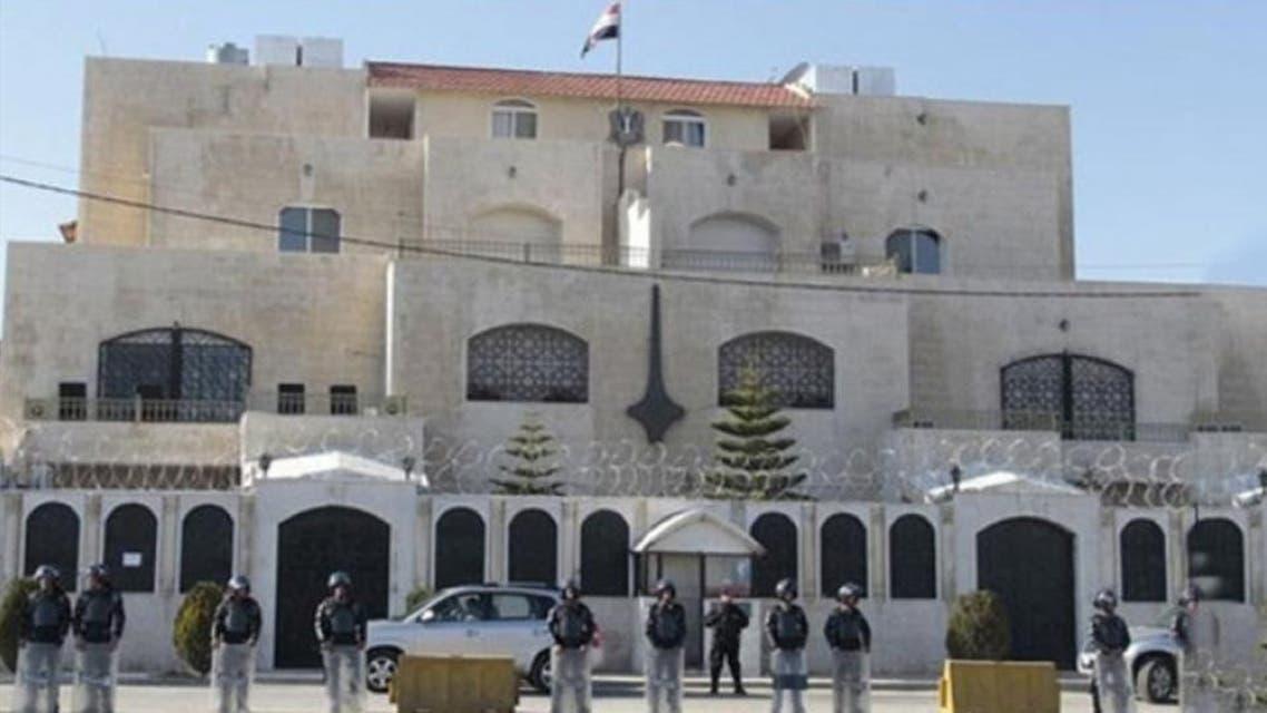 jorden embassy in Syria