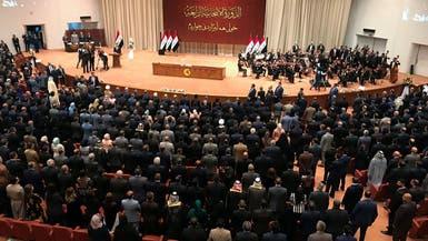 برلمان العراق يفتح ملف تعيين أقارب المسؤولين بالسفارات