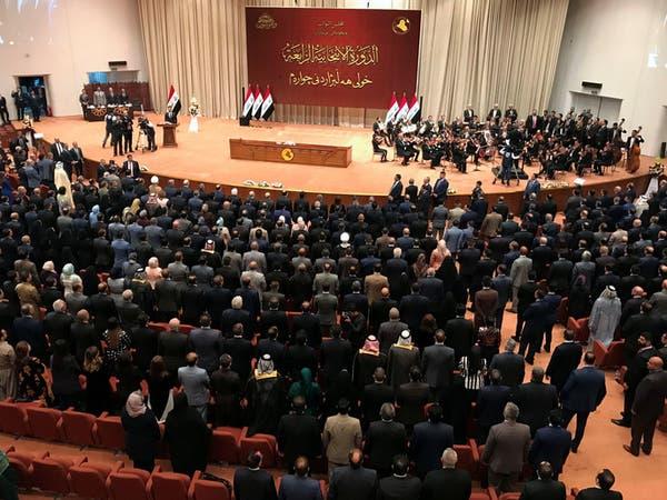 معضلة التشكيلة الحكومية على طاولة برلمان العراق اليوم