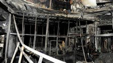 Fire kills seven siblings in Syrian capital Damascus