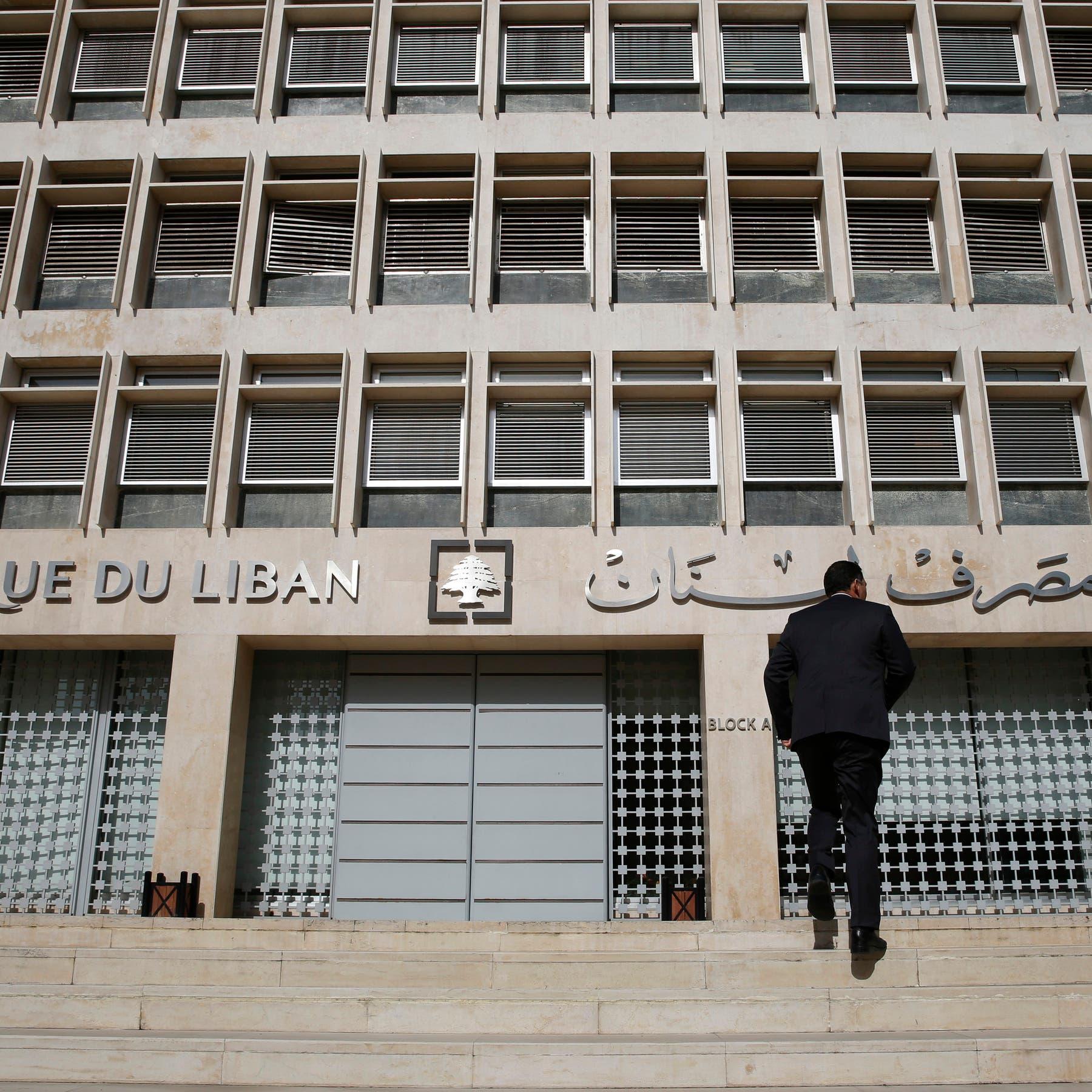 كرة يتقاذفها حزب الله ونظام الأسد.. مصارف لبنان على صفيح ساخن