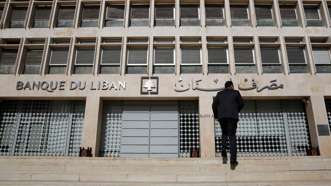 مصرف لبنان