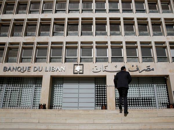 """حاكم مصرف لبنان: """"إشارات إيجابية"""" في إصلاحات الموازنة"""