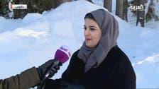 رئيسة تداول للعربية: نتوقع جهوزية الطرح العام نهاية2020