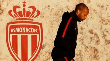 موناكو يوقف مدربه هنري عن العمل إلى موعد غير محدد
