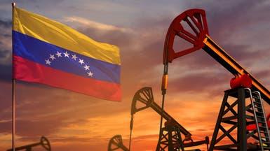 فنزويلا تلتف على عقوبات ترمب وتقترح شروطا لعقود النفط
