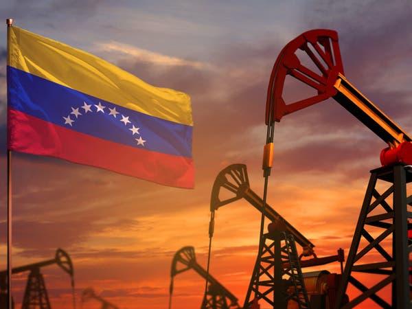 انقطاع كهربائي يطال أكبر مجّمع نفطي في فنزويلا