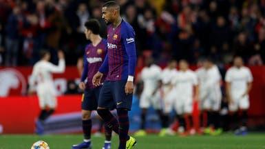 بمشاركة بواتينغ..برشلونة يخسر أمام إشبيلية في كأس الملك