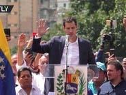 شاب عين نفسه رئيساً لفنزويلا وحظي باعتراف ترمب
