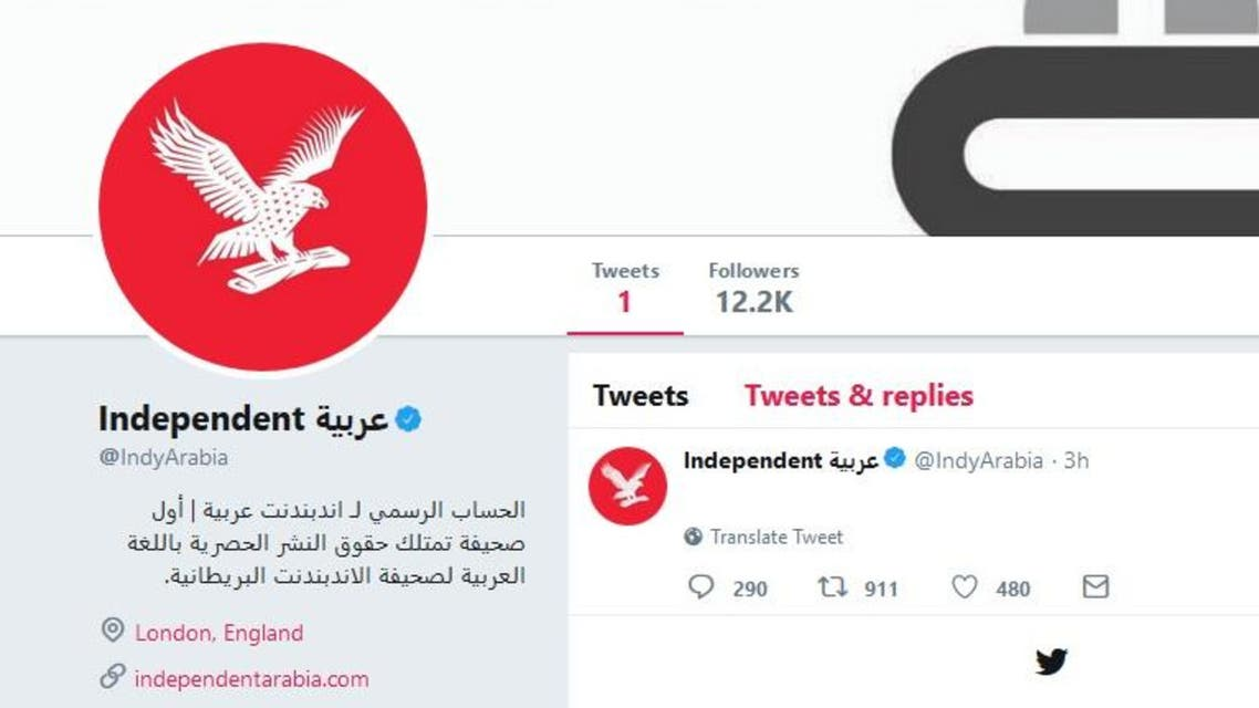 The Independent Arabia (Twitter)