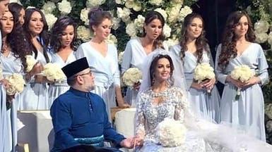 """زواج ملك ماليزيا والجميلة الروسية """"الحامل"""" على المحك"""
