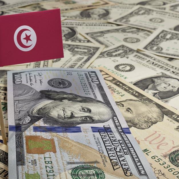 بنوك تونسية تقرض الحكومة 413 مليون دولار