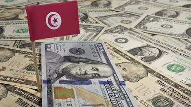 بعثة صندوق النقد تزور تونس لمراجعة برنامج القرض