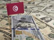 تونس تبقي أسعار فائدة الإقراض عند 7.75%