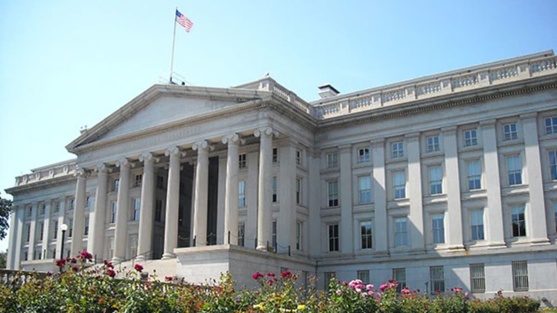 وزارة-الخزانة-الامريكيه